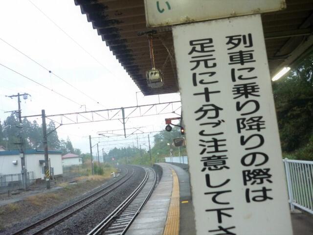 峰吉川駅 観光みどころマップ