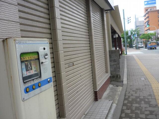 コンドーム自販機