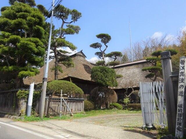 太平小学校 近く 嵯峨家住宅