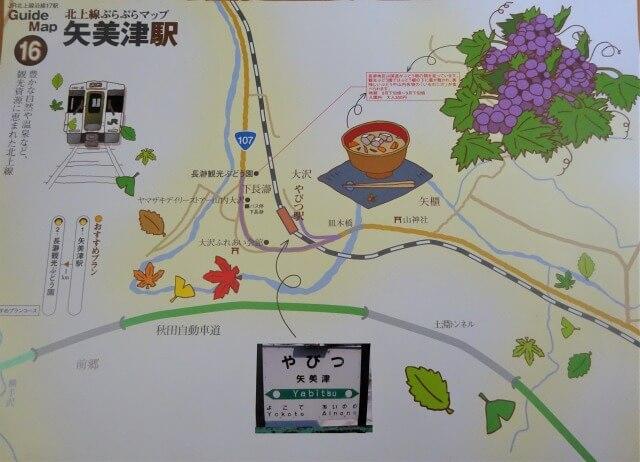 矢美津駅 周辺マップ