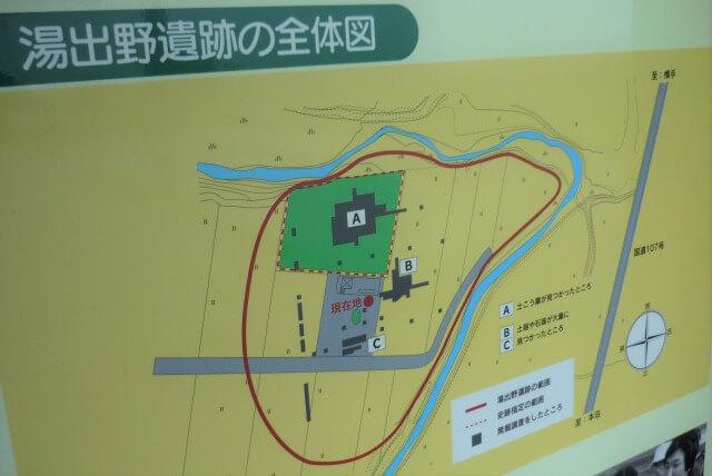湯出野遺跡 マップ