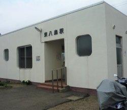東八森駅サムネ