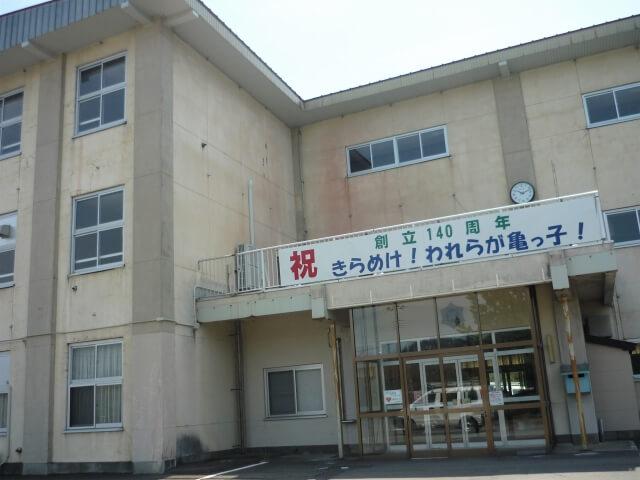 亀田小学校 正面