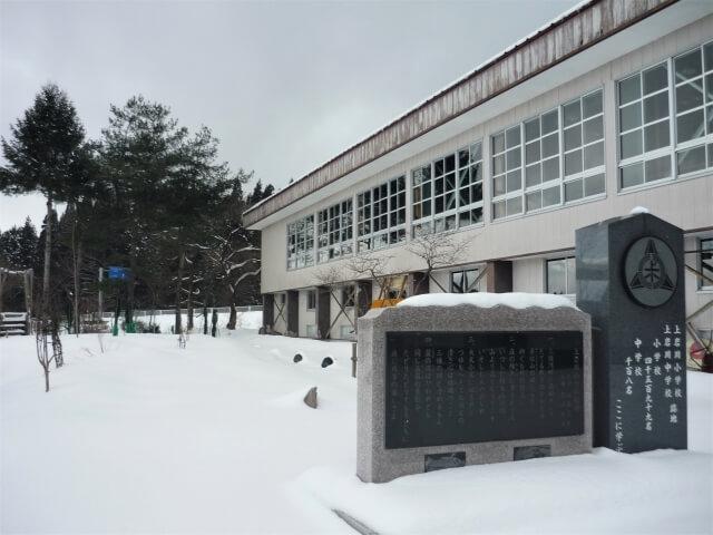 上岩川小学校 側面
