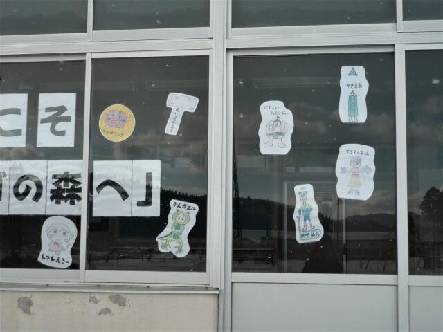 上岩川小学校 がんばリンゴ右