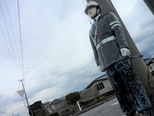 交通安全人形 元木田人形