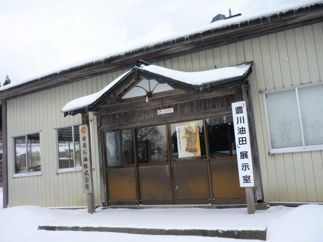 豊川油田資料室 中野R-5号
