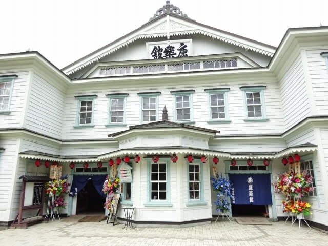 小坂町営あけぼの住宅 康楽館