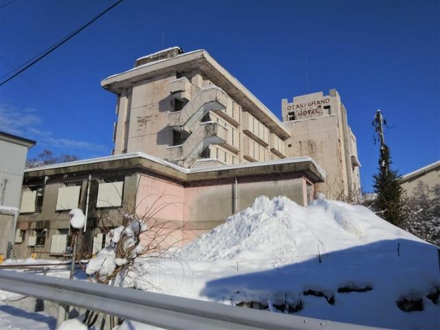 大滝グランドホテル 外観