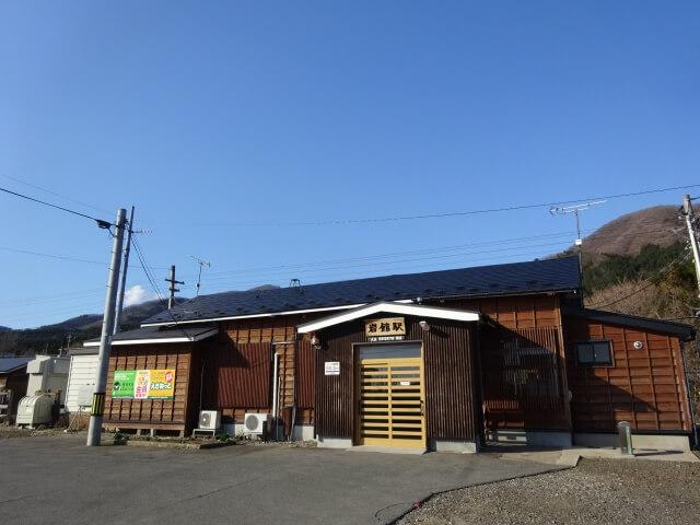 ゆうやけ線 岩館駅