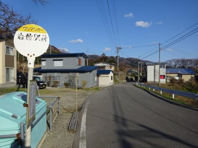 ゆうやけ線 バス停