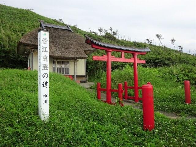 廃村 申川 神社