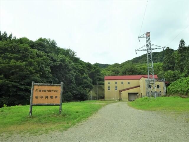 鳥海高原温泉ホテル 板平発電所