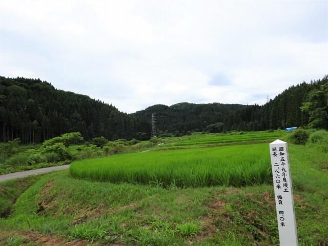 廃村 矢島町桧沢 入口