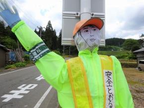 交通安全人形 羽後町田代 サムネ