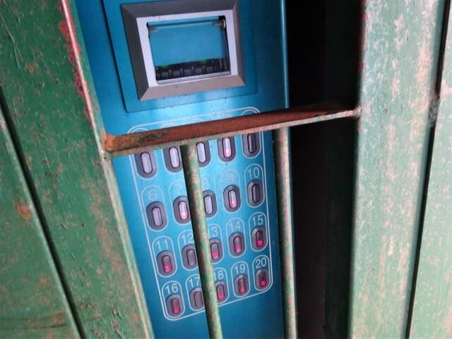 八郎潟おもしろ館 自販機