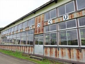 旧切石小学校 サムネ