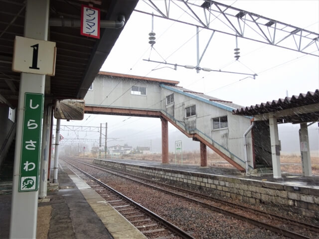 ドライブイン松原 白沢駅