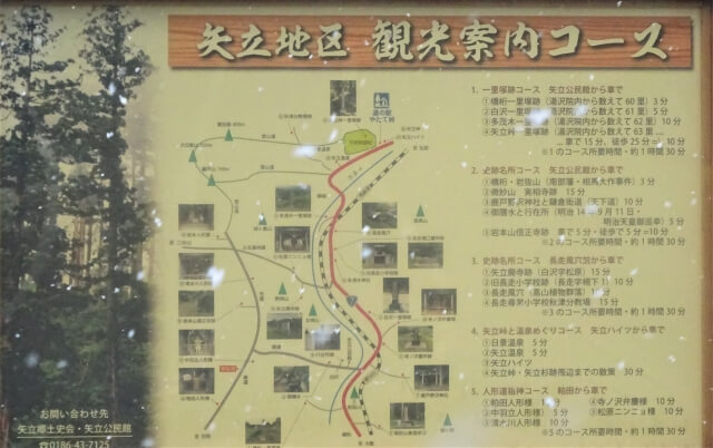 ドライブイン松原 周辺地図