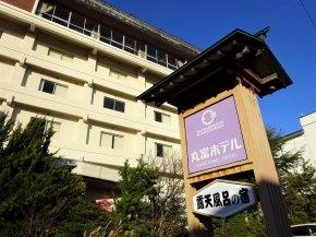 丸富ホテル サムネ