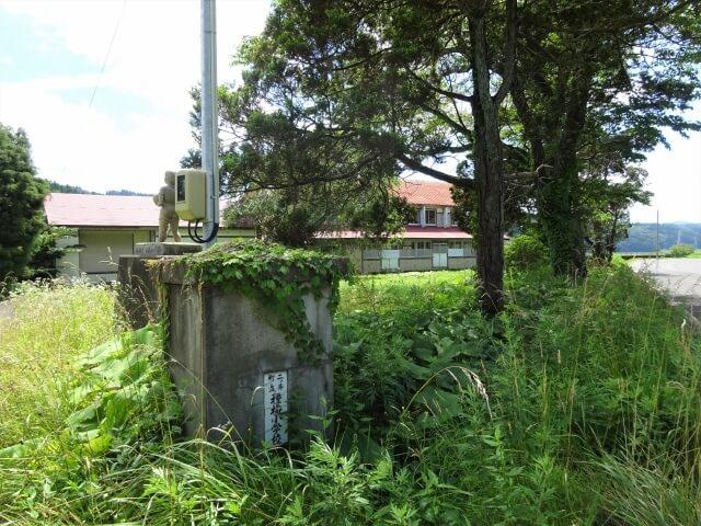 旧二ツ井町 梅内小学校 外観