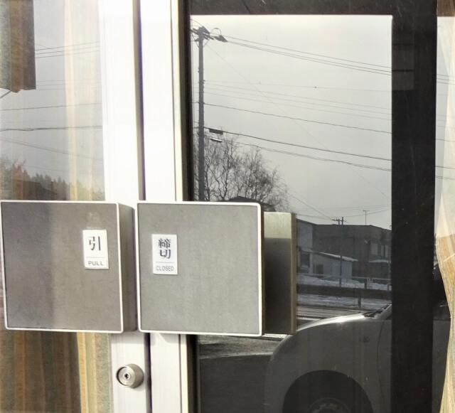 ビジネスホテル長栄閣 入口