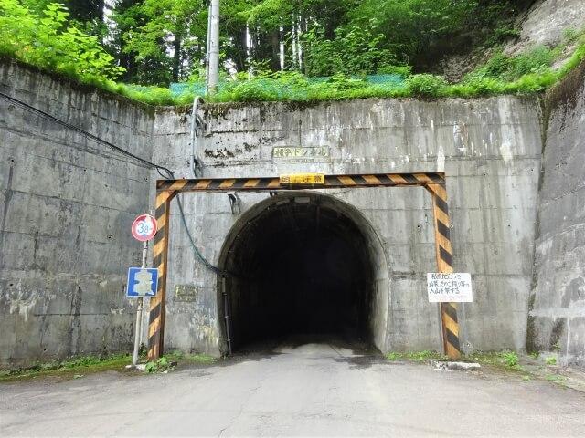 北秋田市 根子集落 根子トンネル