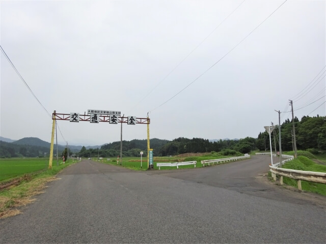 保滝沢集落 入口
