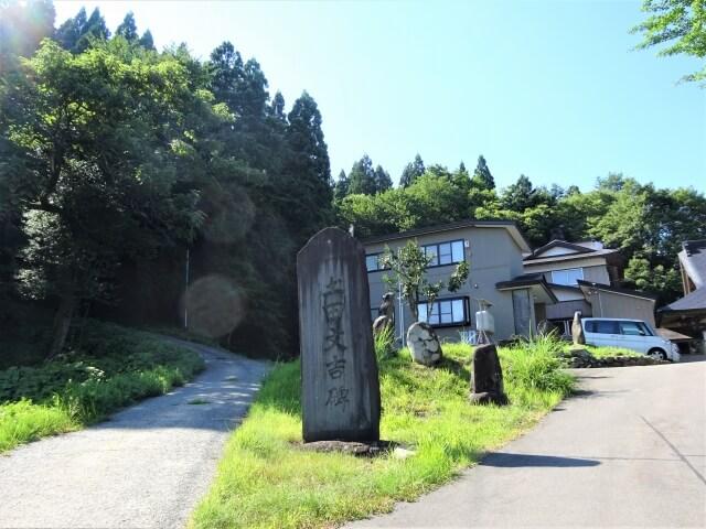 廃村 矢島町上ノ山 入口