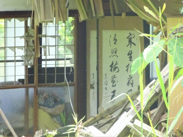 廃村 田ノ沢 住居