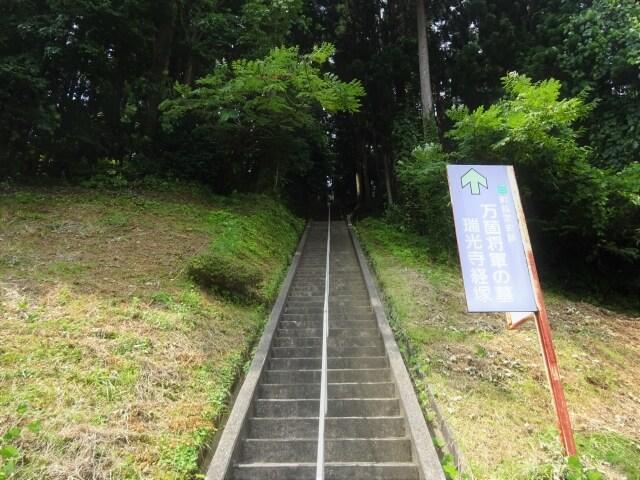 マンコ将軍の墓 入口