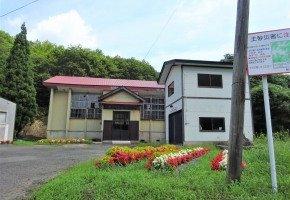 雄和町立中の沢小学校 サムネ