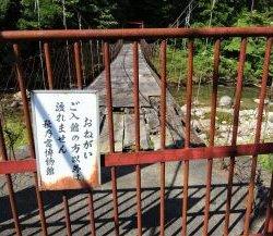 秋ノ宮博物館 サムネ