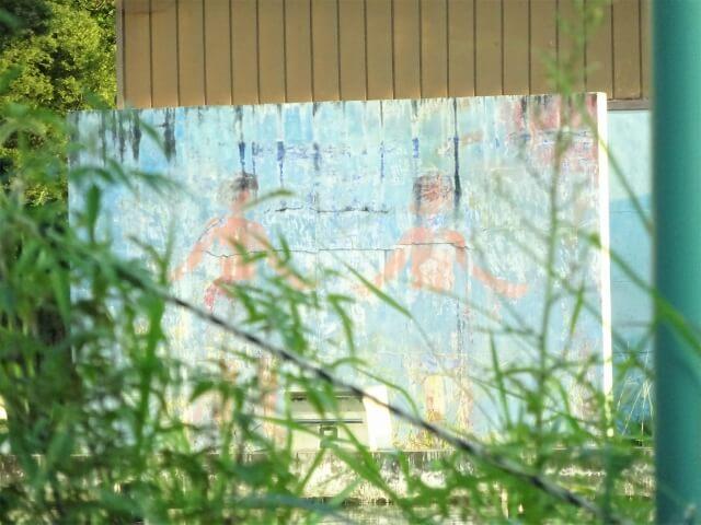 湯沢市立須川中学校 プール