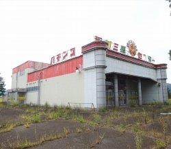 稲川三星センター サムネ