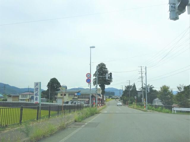 戸波鉱泉 入口