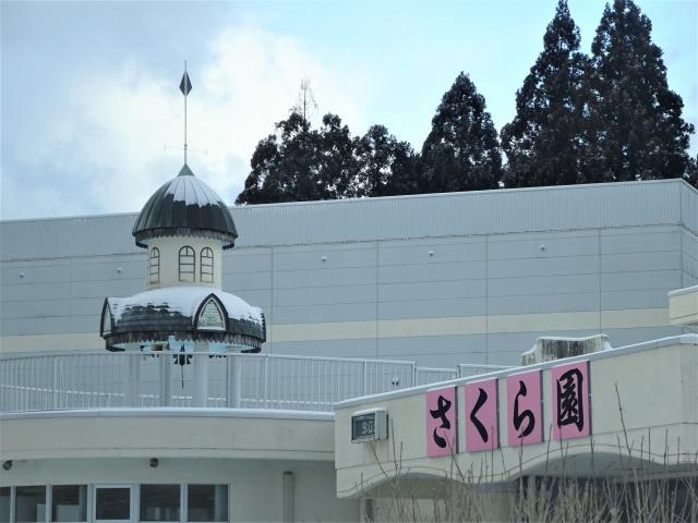 八峰町立岩子小学校 入口