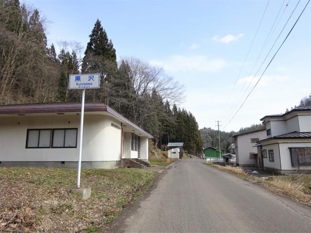 鷹巣町立黒沢小学校 入口