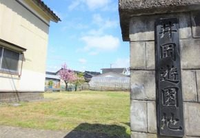井岡遊園地 サムネ